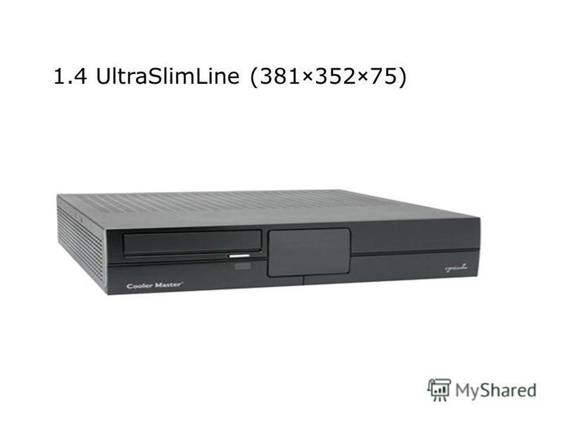 1.4 UltraSlimLine (381×352×75)