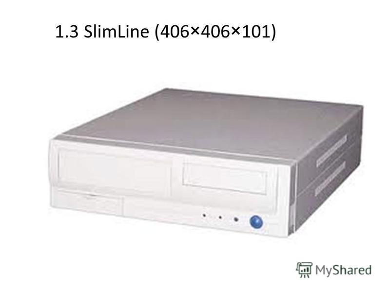 1.3 SlimLine (406×406×101)