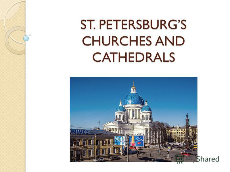 ST. PETERSBURGS CHURCHES AND CATHEDRALS