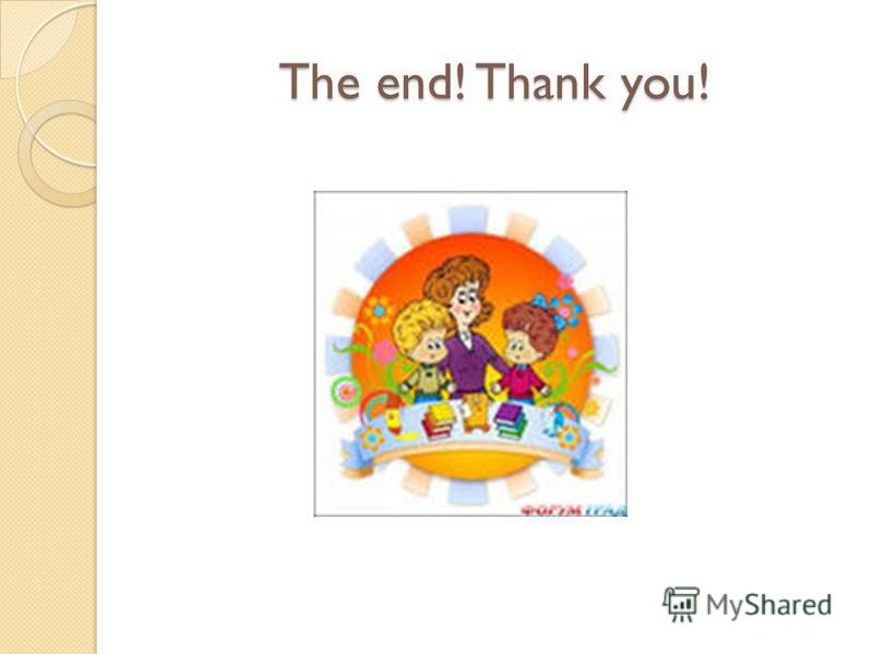 The end! Thank you!