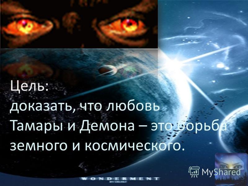 Составила ученица 10 класса МОУ СОШ пос. Известковый Буревая Наталья. 2009 г.