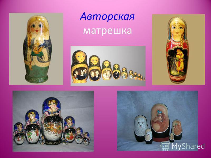Матрёшки из Полхов Майдана Эта матрёшка из Майдана. Украшен её наряд большими розами и цветами шиповника.