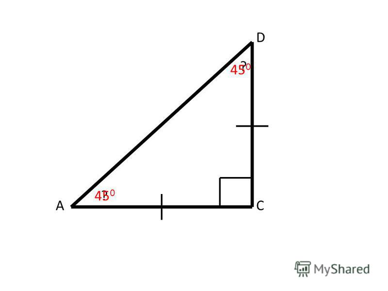 A D C ? ? 45 0