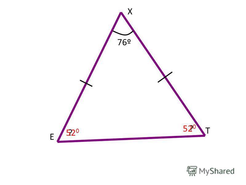 E X T 76º ? ? 52 0