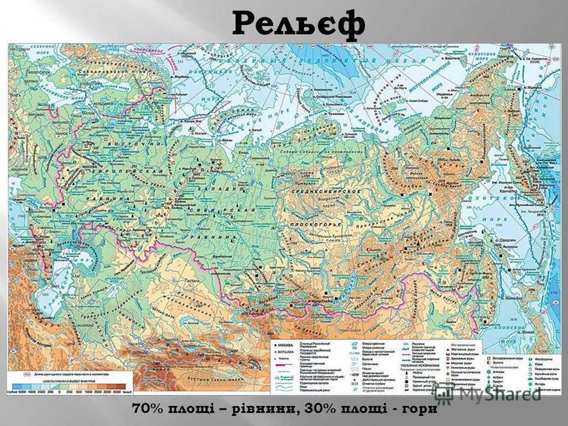 Рельєф 70% площі – рівнини, 30% площі - гори