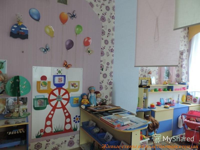 Живые стены на пластиковых стендах