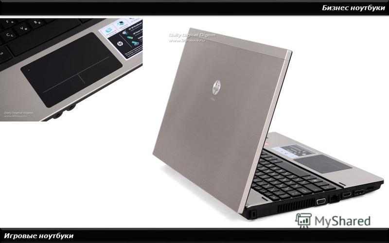 Бизнес ноутбуки Игровые ноутбуки