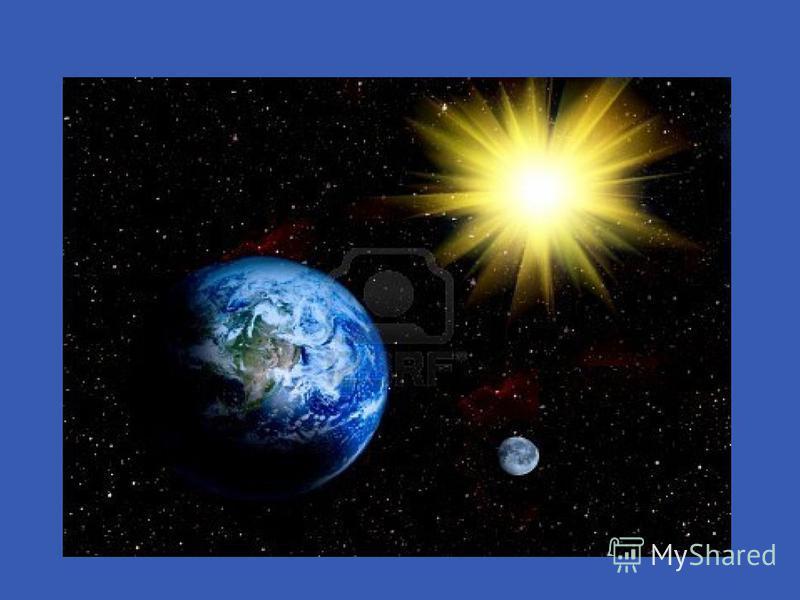 Луна – спутник Земли.