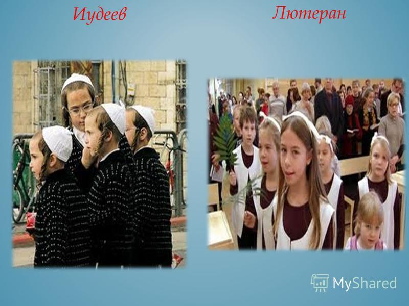 Евангельских церквей - баптистов Адвентистов седьмого дня