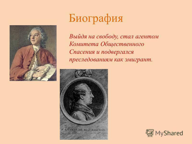 Биография Выйдя на свободу, стал агентом Комитета Общественного Спасения и подвергался преследованиям как эмигрант.