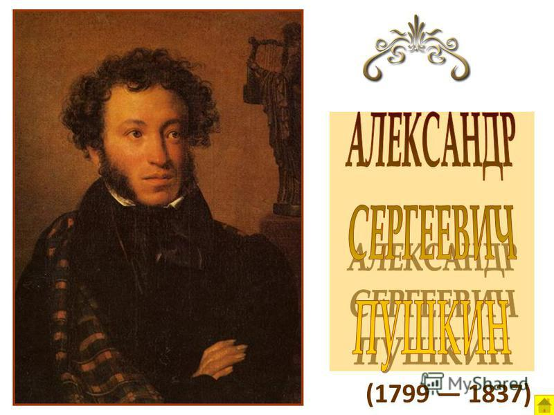 (1799 1837)