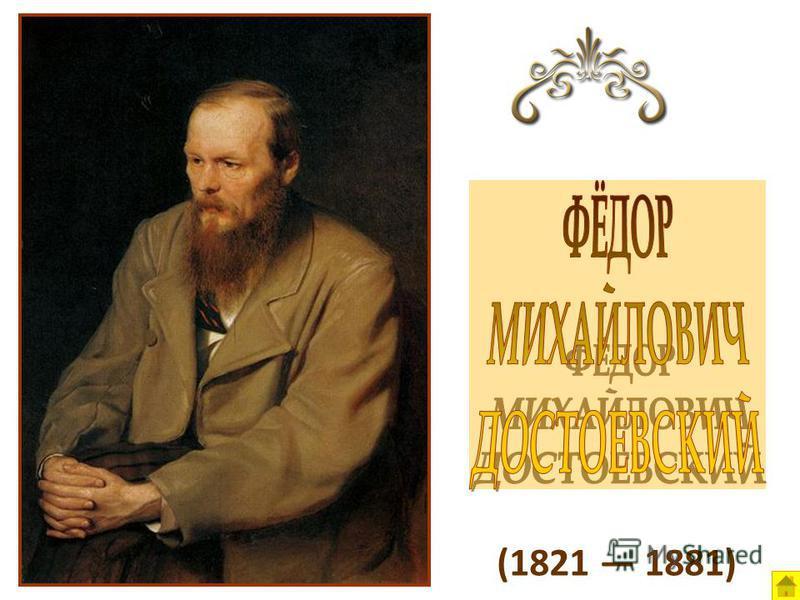 (1821 1881)