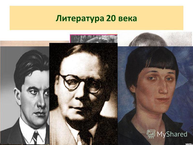 Литература 20 века Поэты-лирики Александр Трифонович Твардовский