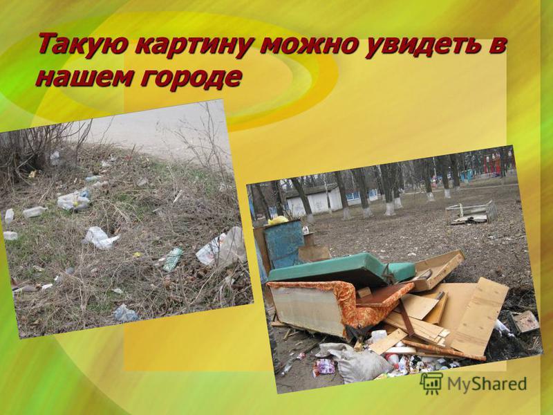 Количество отходов, «производимое» жителями города Обоянь за год