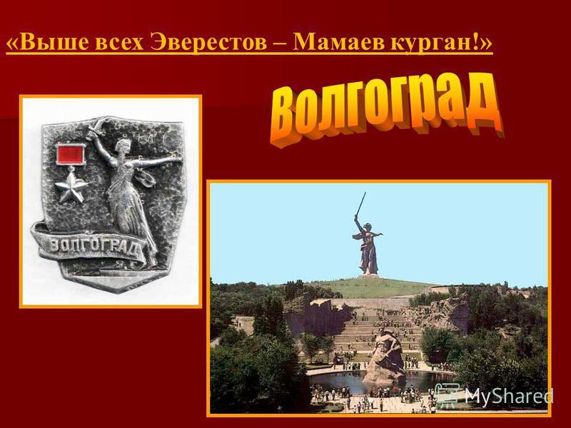 « Киевская наступательная операция»