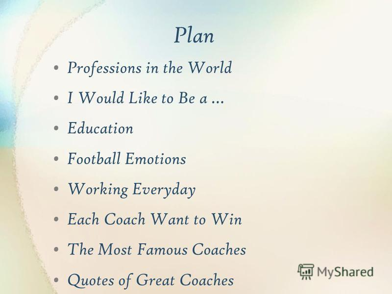 Plan Professions in the World I Would Like to Be a... Education Football Emotions Working Everyday Each Coach Want to Win The Most Famous Coaches Quotes of Great Coaches