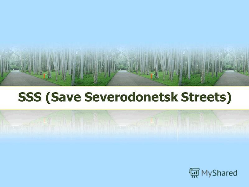 SSS (Save Severodonetsk Streets)