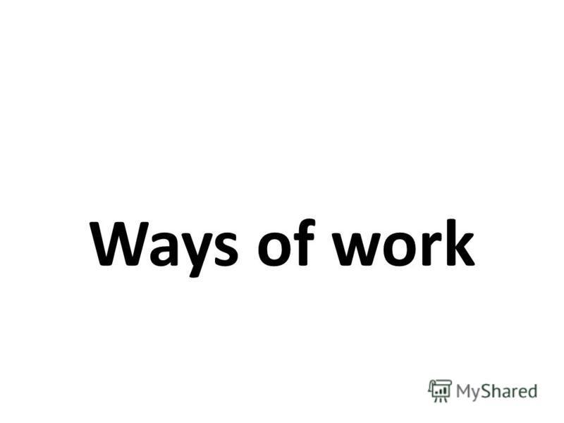 Ways of work