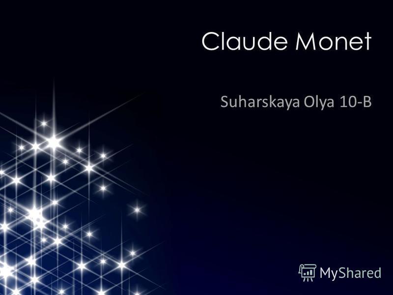 Claude Monet Suharskaya Olya 10-B