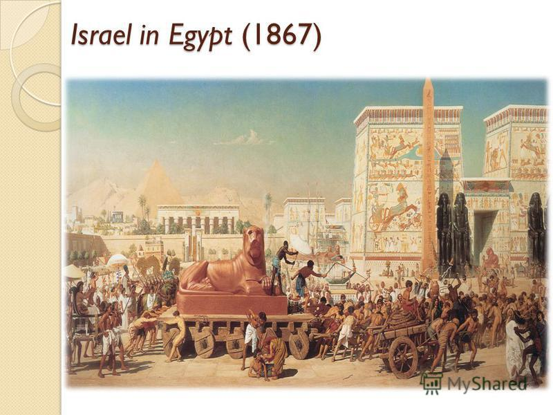 Israel in Egypt (1867)
