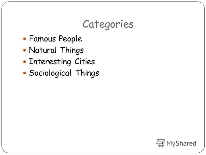 Categories Famous People Natural Things Interesting Cities Sociological Things