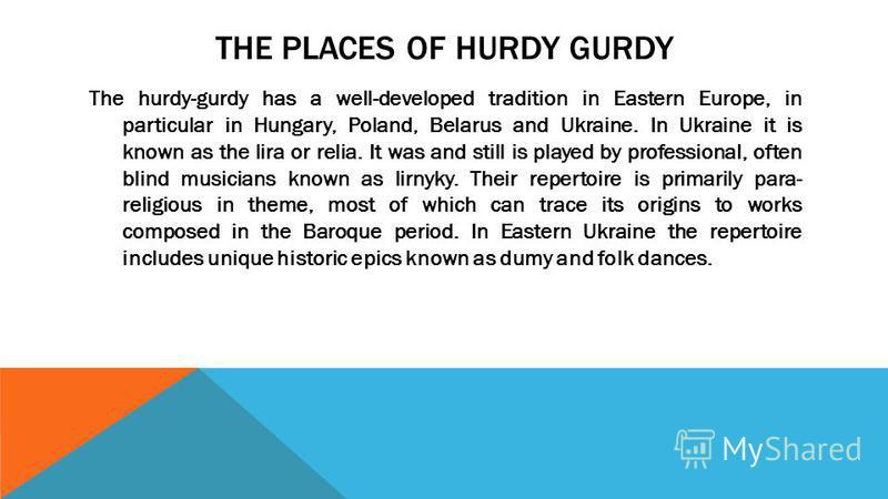 THE PHOTOS OF HURDY GURDY