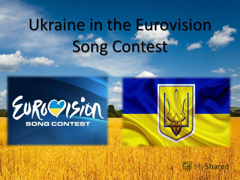 Ukraine in the Eurovision Song Contest