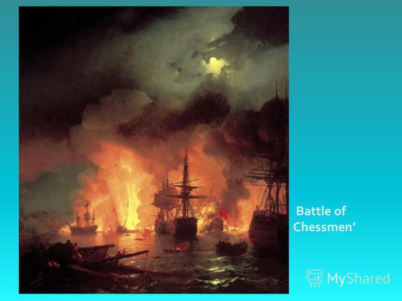 Battle of Chessmen