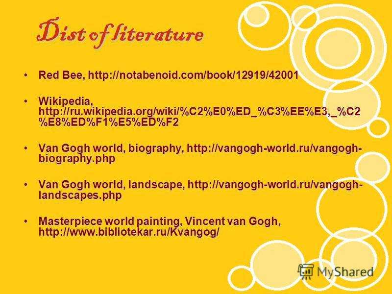 Dist of literature Red Bee, http://notabenoid.com/book/12919/42001Red Bee, http://notabenoid.com/book/12919/42001 Wikipedia, http://ru.wikipedia.org/wiki/%C2%E0%ED_%C3%EE%E3,_%C2 %E8%ED%F1%E5%ED%F2Wikipedia, http://ru.wikipedia.org/wiki/%C2%E0%ED_%C3