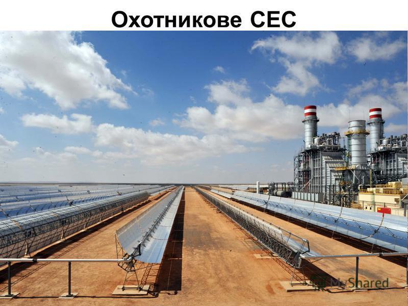 Перове СЕС Перове фотоелектрична сонячна електростанція поблизу села Ключі Перовської сільської ради у Криму, збудована австрійською компанією Activ Solar. Сумарна потужність електростанції Перове перевищує 100 МВт. Станом на січень 2012 є найпотужні