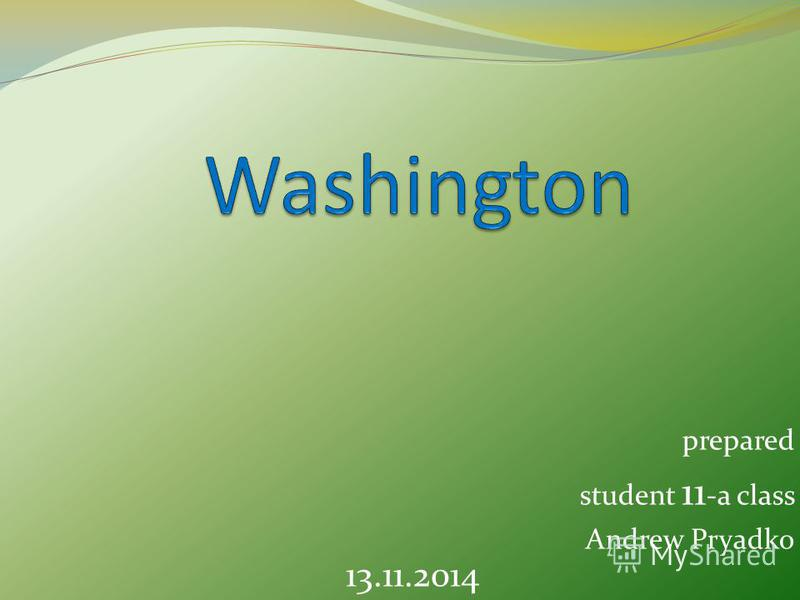 prepared student 11 -a class Andrew Pryadko 13.11.2014