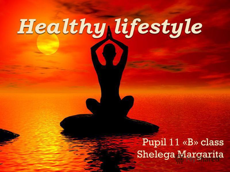 Pupil 11 «B» class Shelega Margarita