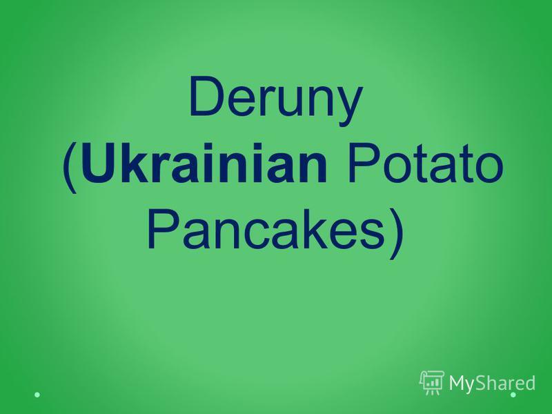 Deruny (Ukrainian Potato Pancakes)