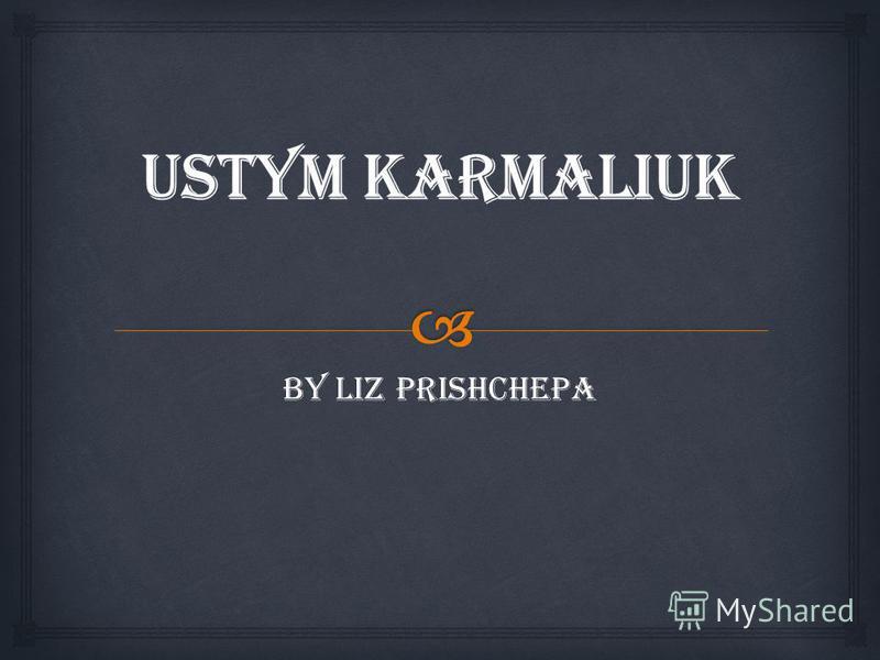 by Liz Prishchepa