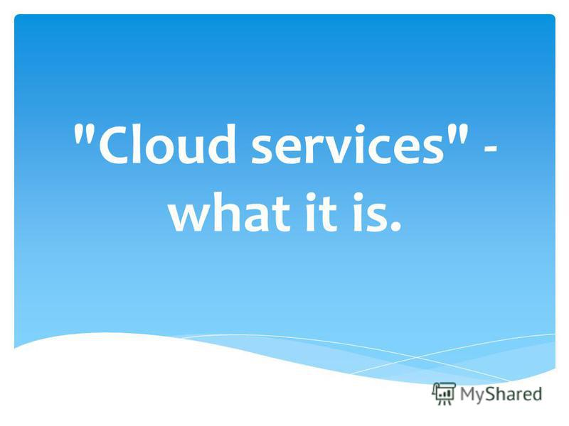 Cloud services - what it is.