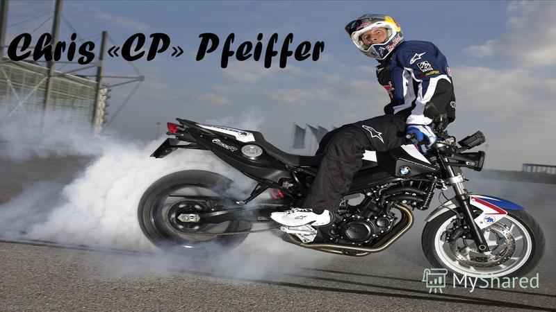Chris «CP» Pfeiffer