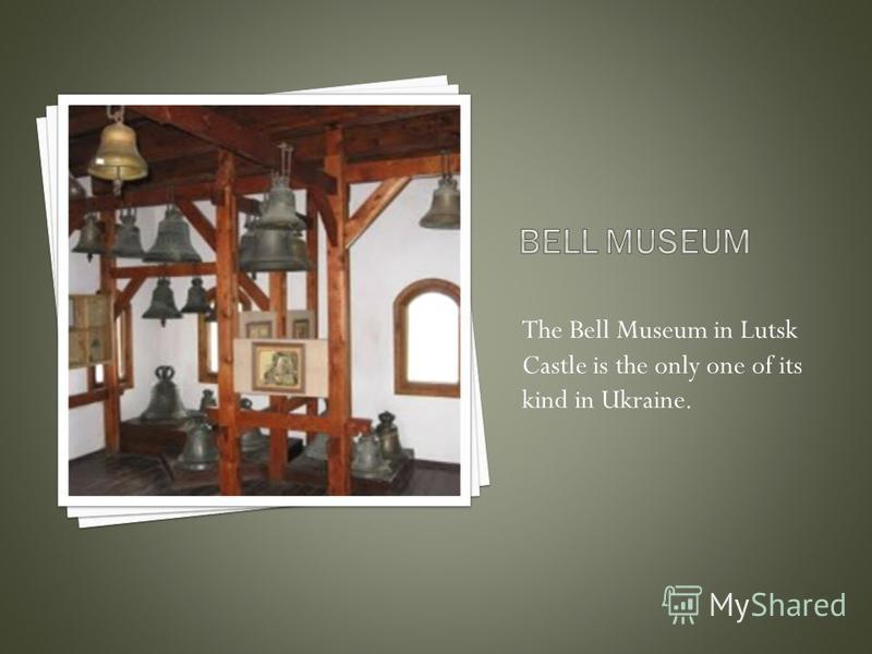 The Bell Museum in Lutsk Castle is the only one of its kind in Ukraine.