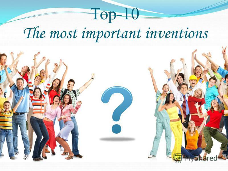 Top-10 The most important inventions