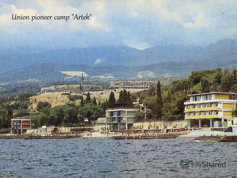 Union pioneer camp Artek