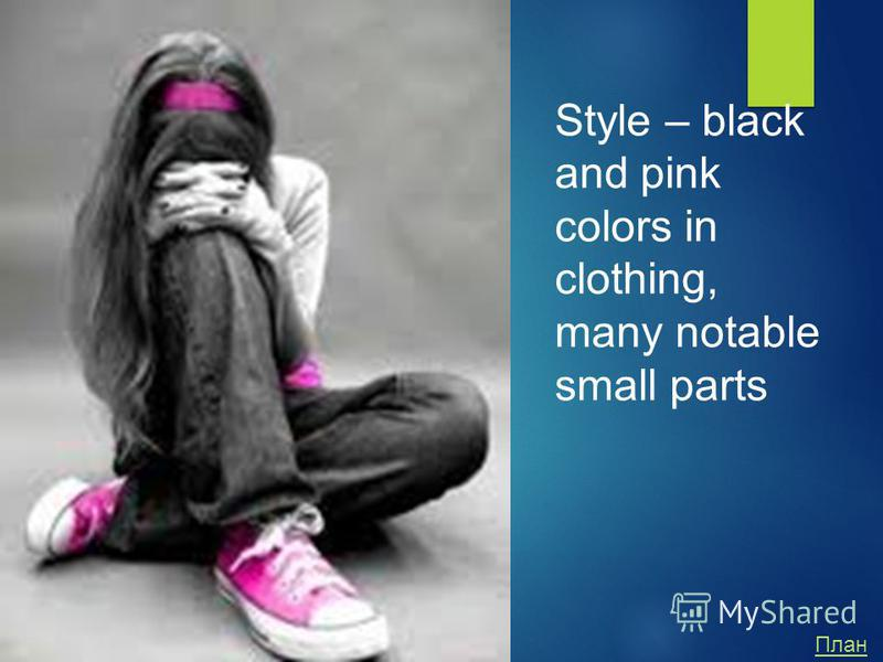 Style – black and pink colors in clothing, many notable small parts План