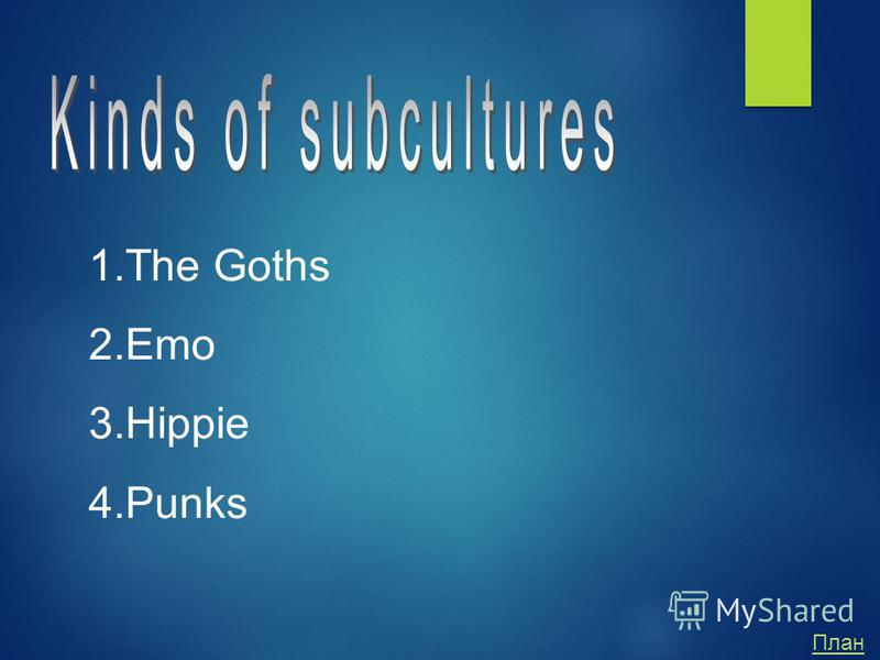 1.The Goths 2.Emo 3.Hippie 4.Punks План
