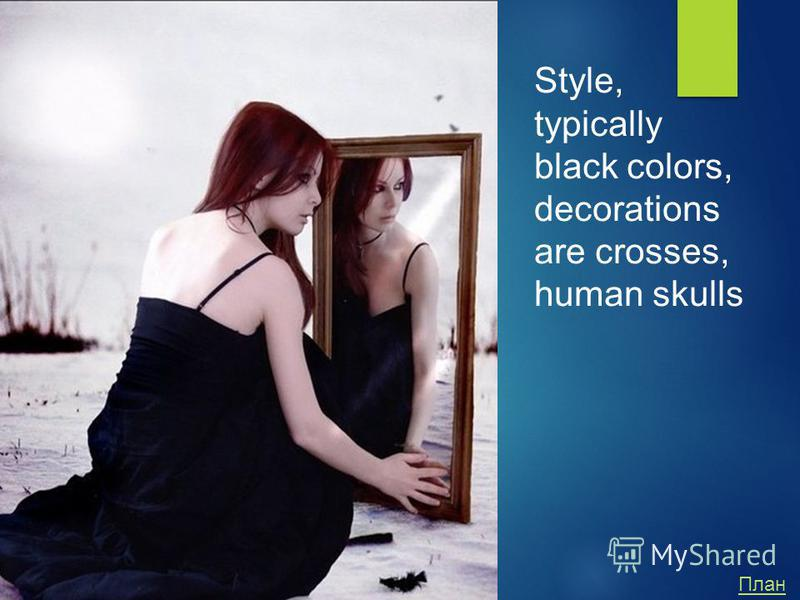 Style, typically black colors, decorations are crosses, human skulls План