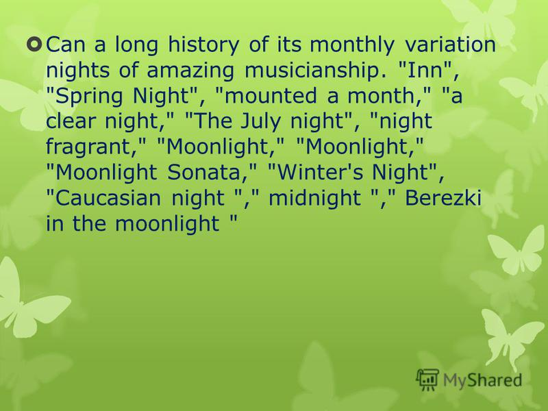 Can a long history of its monthly variation nights of amazing musicianship.