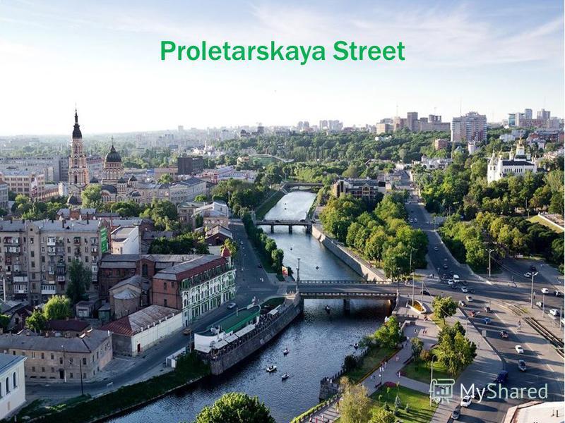 Proletarskaya Street
