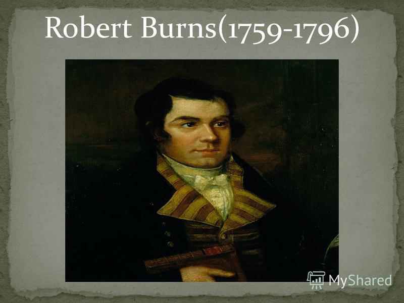 Robert Burns(1759-1796)