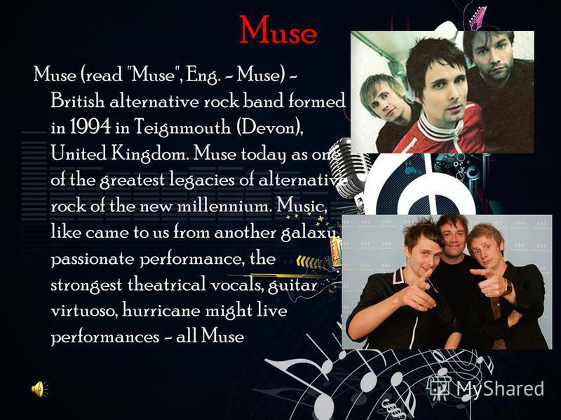 Muse (read