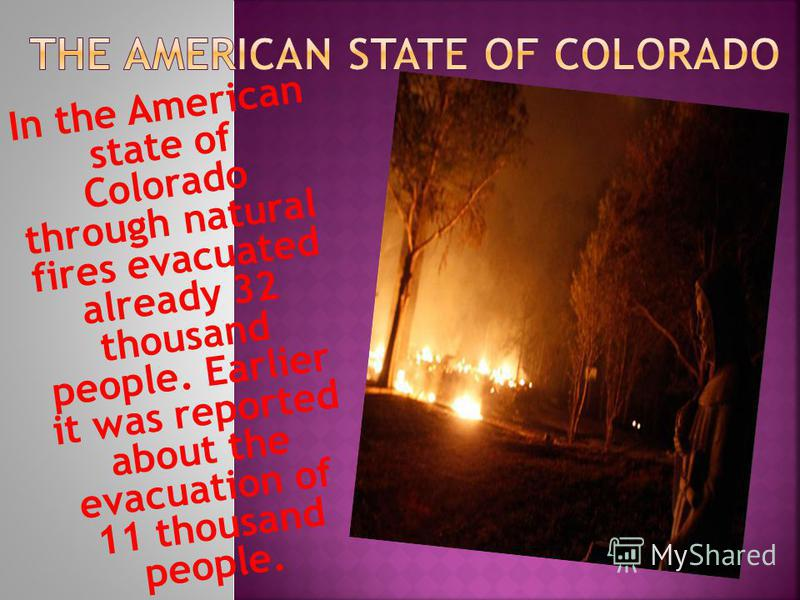 In the American state of Colorado through natural fires evacuated already 32 thousand people. Earlier it was reported about the evacuation of 11 thousand people.