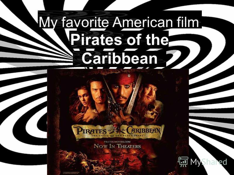 My favorite American film Pirates of the Caribbean
