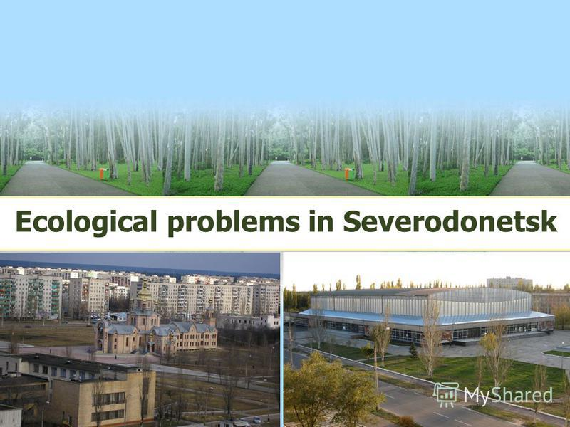 Ecological problems in Severodonetsk
