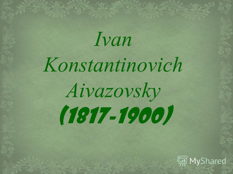 Ivan Konstantinovich Aivazovsky (1817-1900)